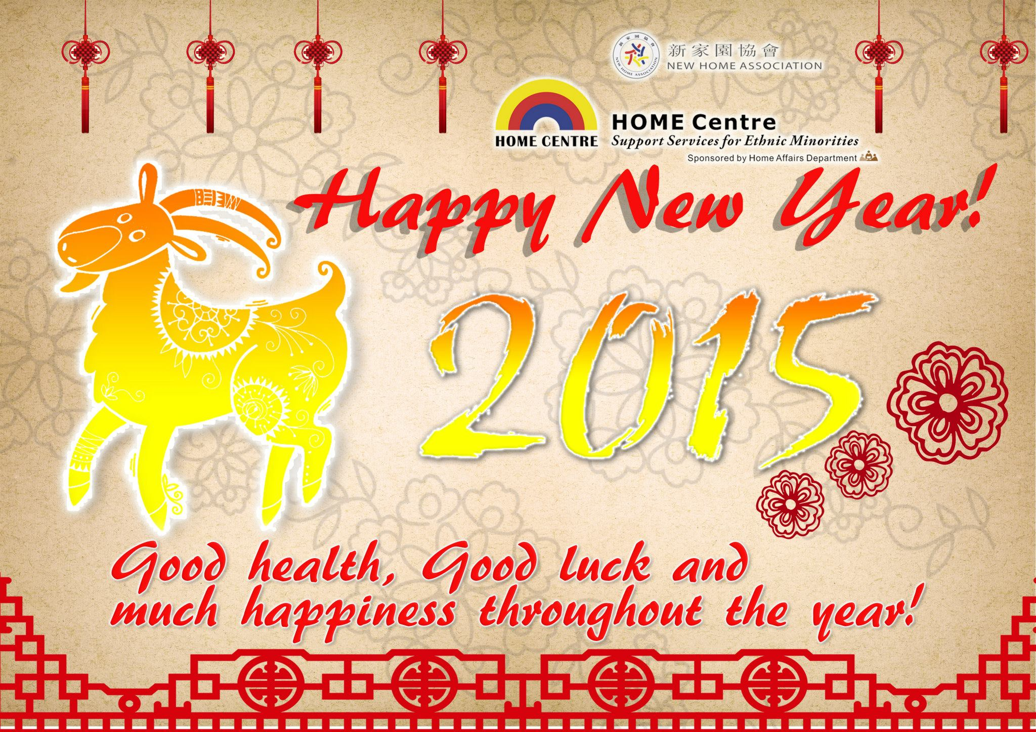 New Home Association - HOME Centre wishes you a Happy New Year 2015!