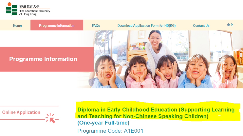 New Home Association Diploma In Early Childhood Education
