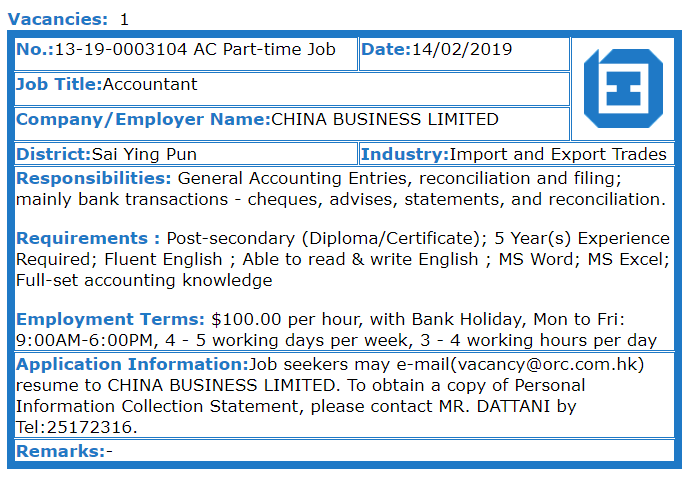 New Home Association - Account (China Business Limited)