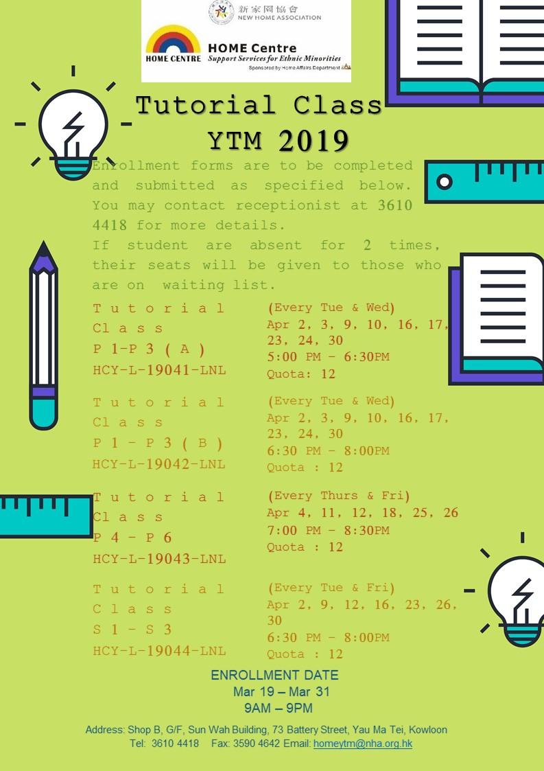 New Home Association - After School Tutorial Class (Apr 2019