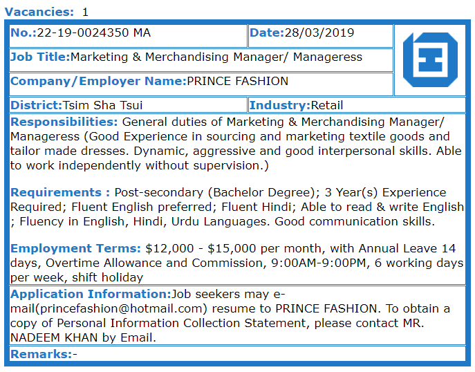 New Home Association - Marketing & Merchandising Manager